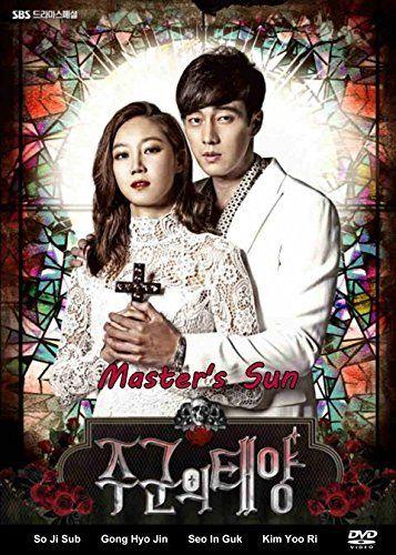 Cartel de la serie coreana el sol del maestro
