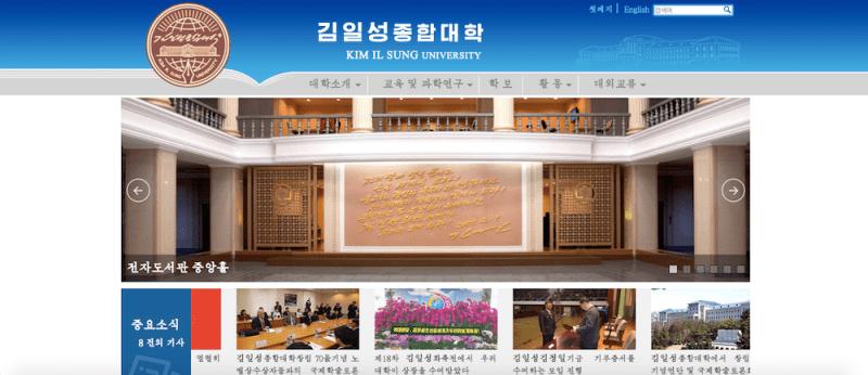web de una universidad norcoreana