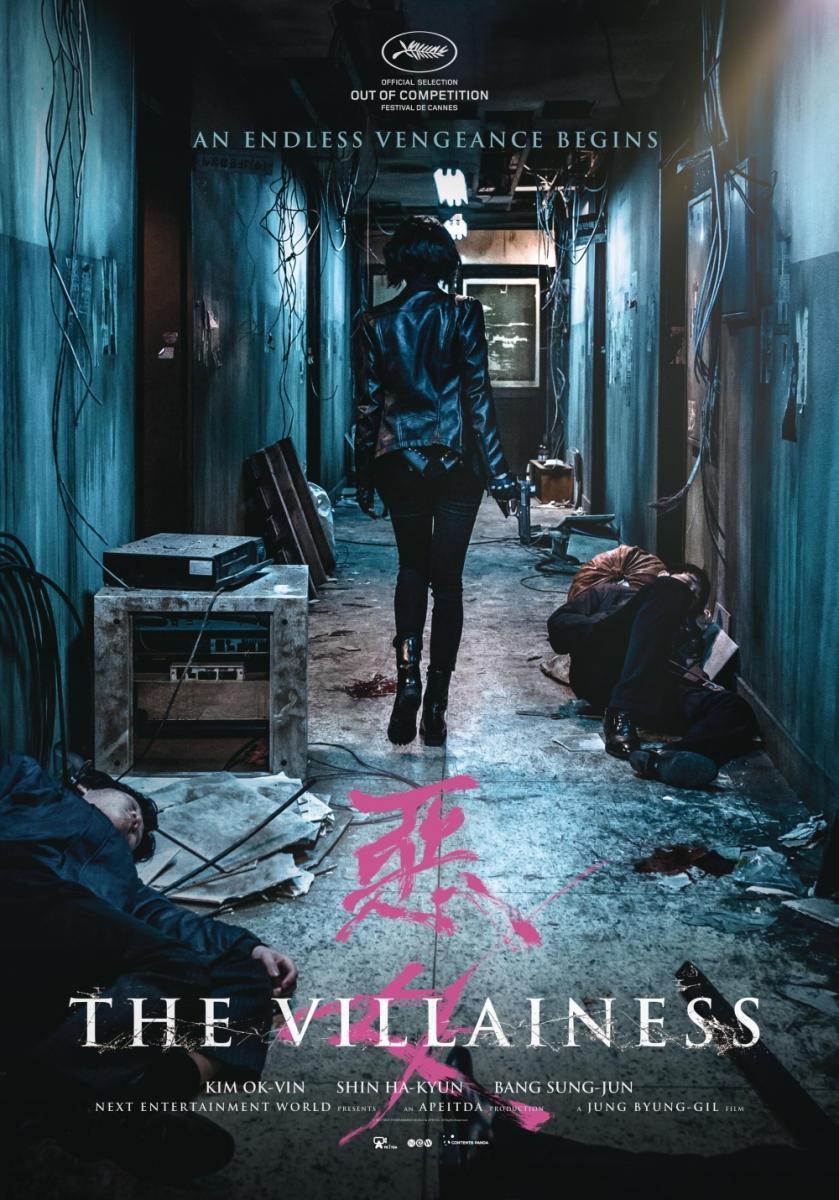 the villainess cartel de la pelicula coreana con una chica dando la espalda en un pasillo tenebroso