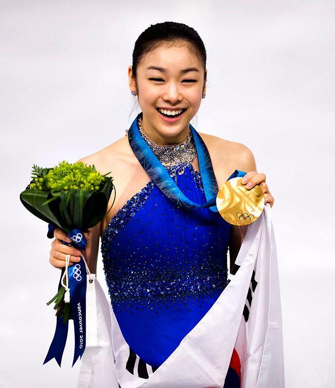 Yuna-Kim (Deportista)