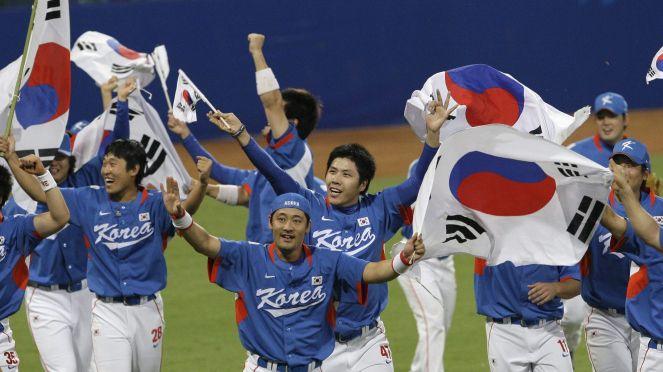 Cuál es el deporte nacional de Corea del Sur?
