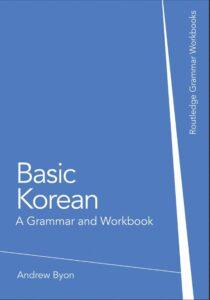 Basic-korean-a-grammar-and-workbook