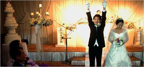 coreanos-casandose