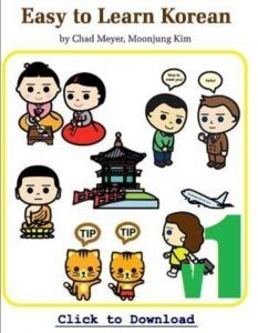 easy-to-learn-korean-pdf