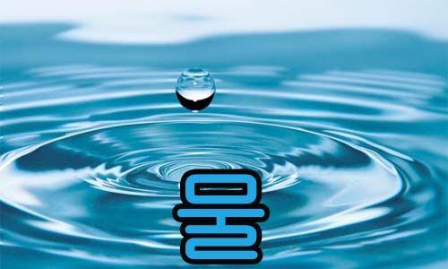 agua en coreano