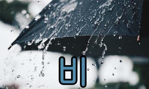 lluvia en Coreano