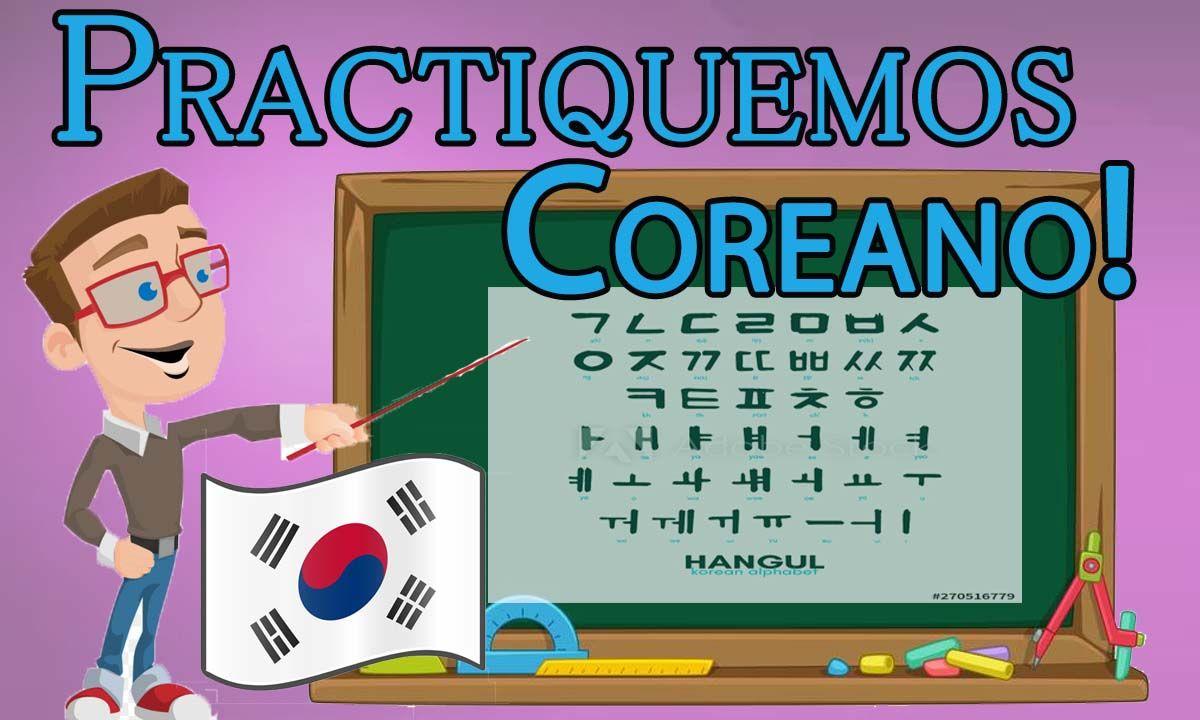 practicar alfabeto coreano