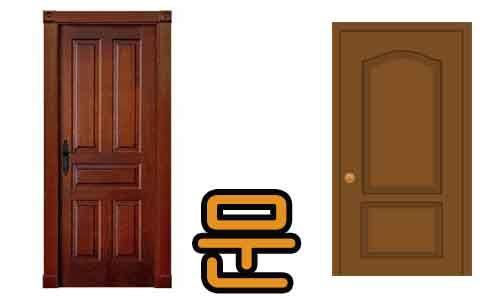 puerta en coreano