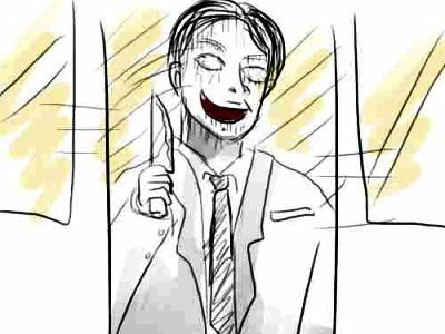 el hombre del ascensor corea