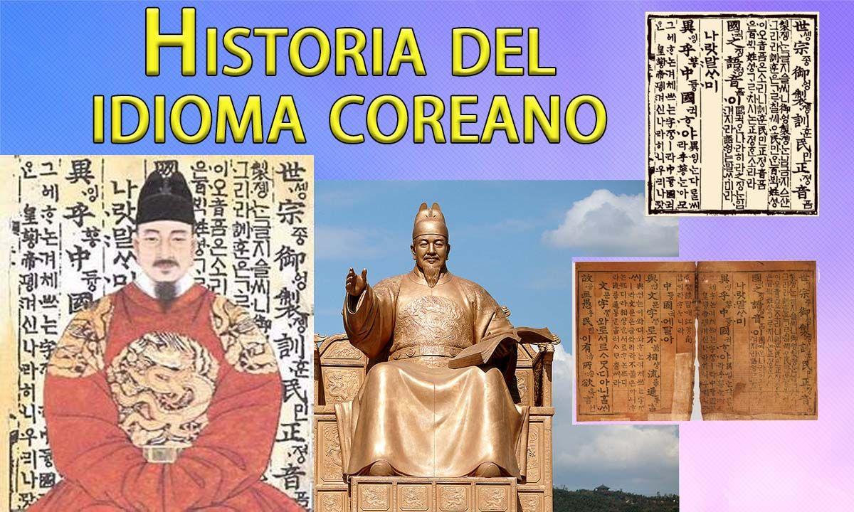 historia del idioma coreano