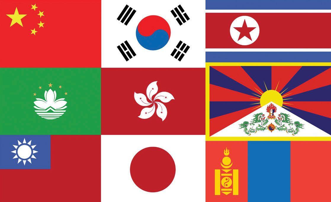 imagenes-de-las-banderas-asiaticas