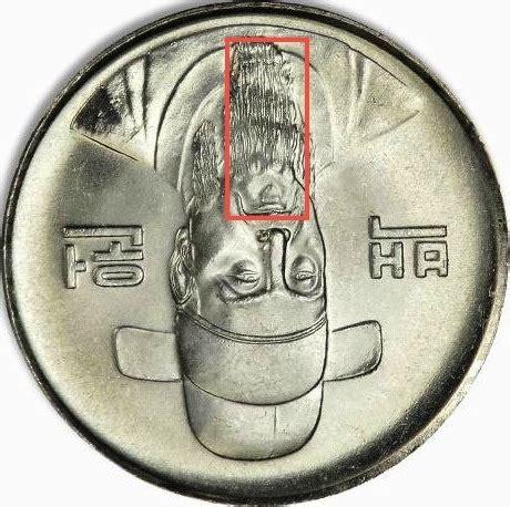 moneda-coreana-fantasma
