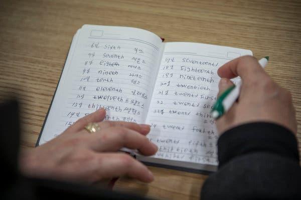 escribiendo apellidos coreanos
