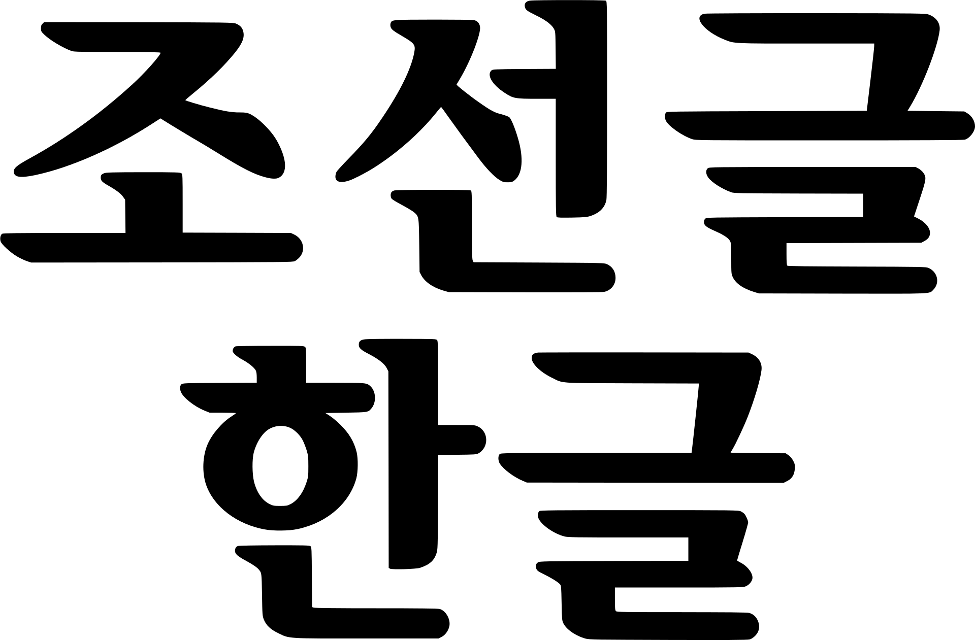 hangul ejemplo