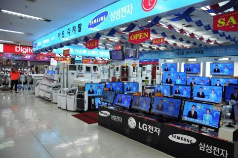 electronica coreana