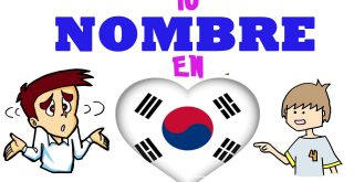 tu nombre escrito en Coreano