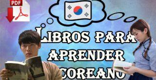 libros-para-aprender-Coreano